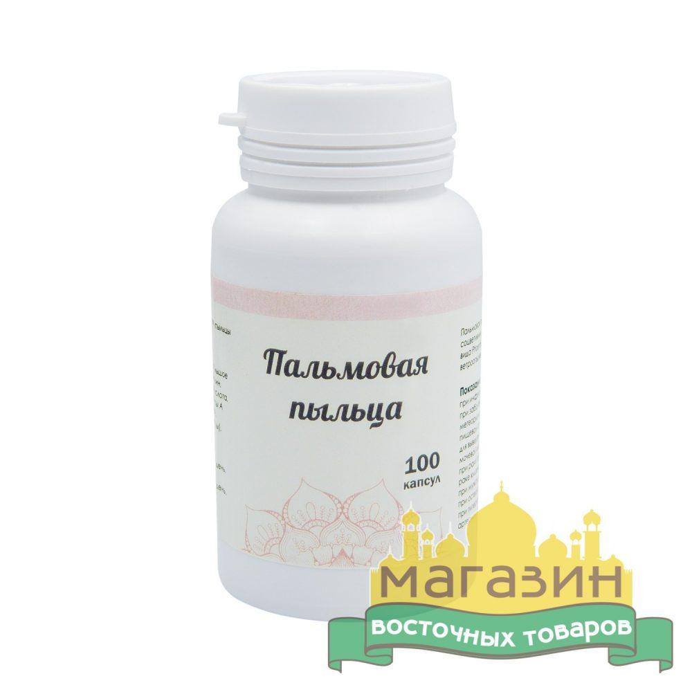 Пальмовая пыльца (100 капсул)