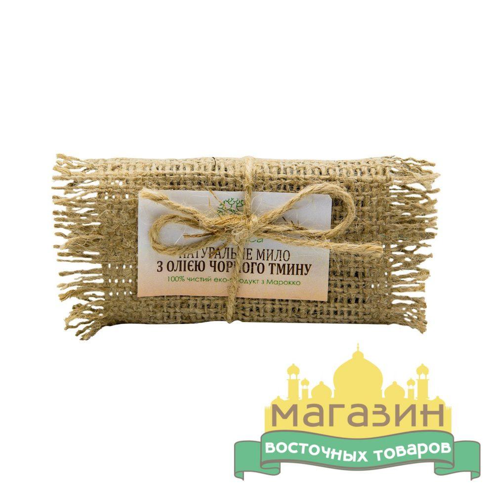 Натуральное мыло с маслом чёрного тмина Arganica