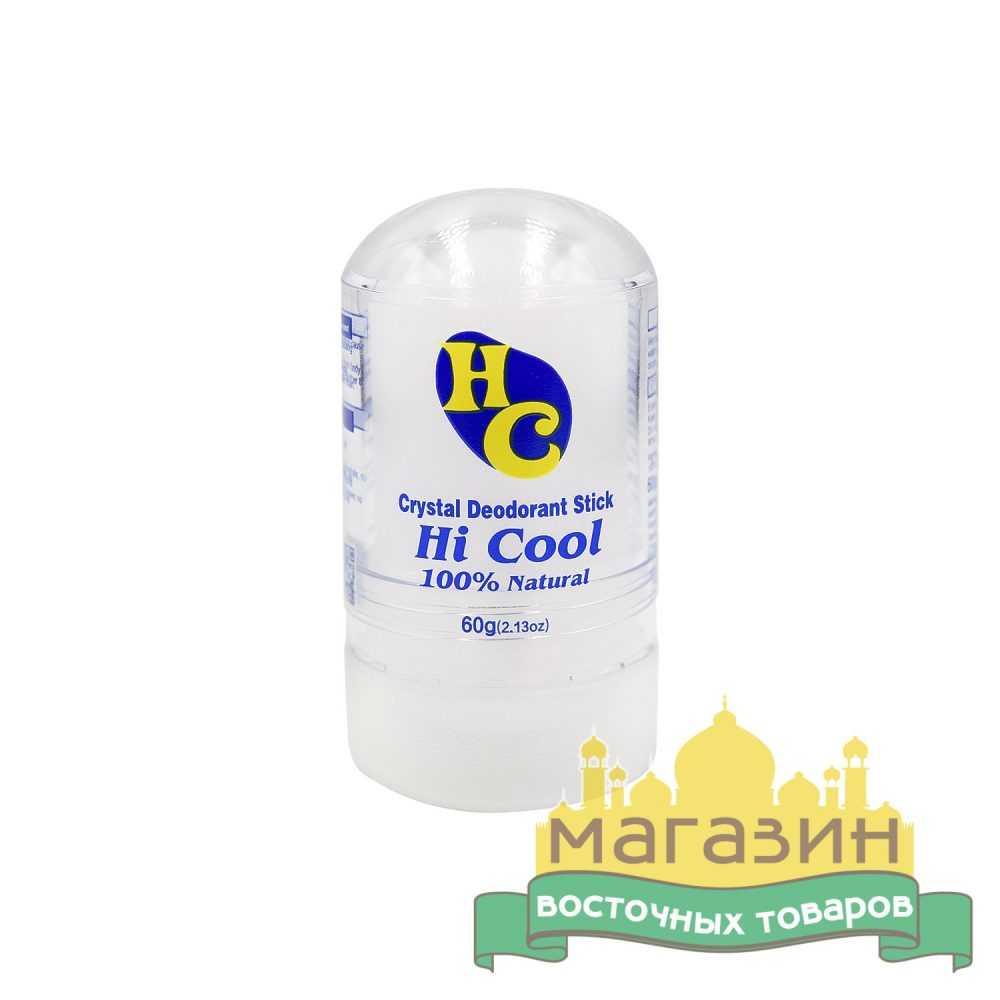 Алунит, натуральный квасцовый дезодорант Hi Cool