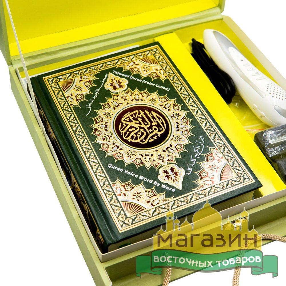 Коран с электронной ручкой