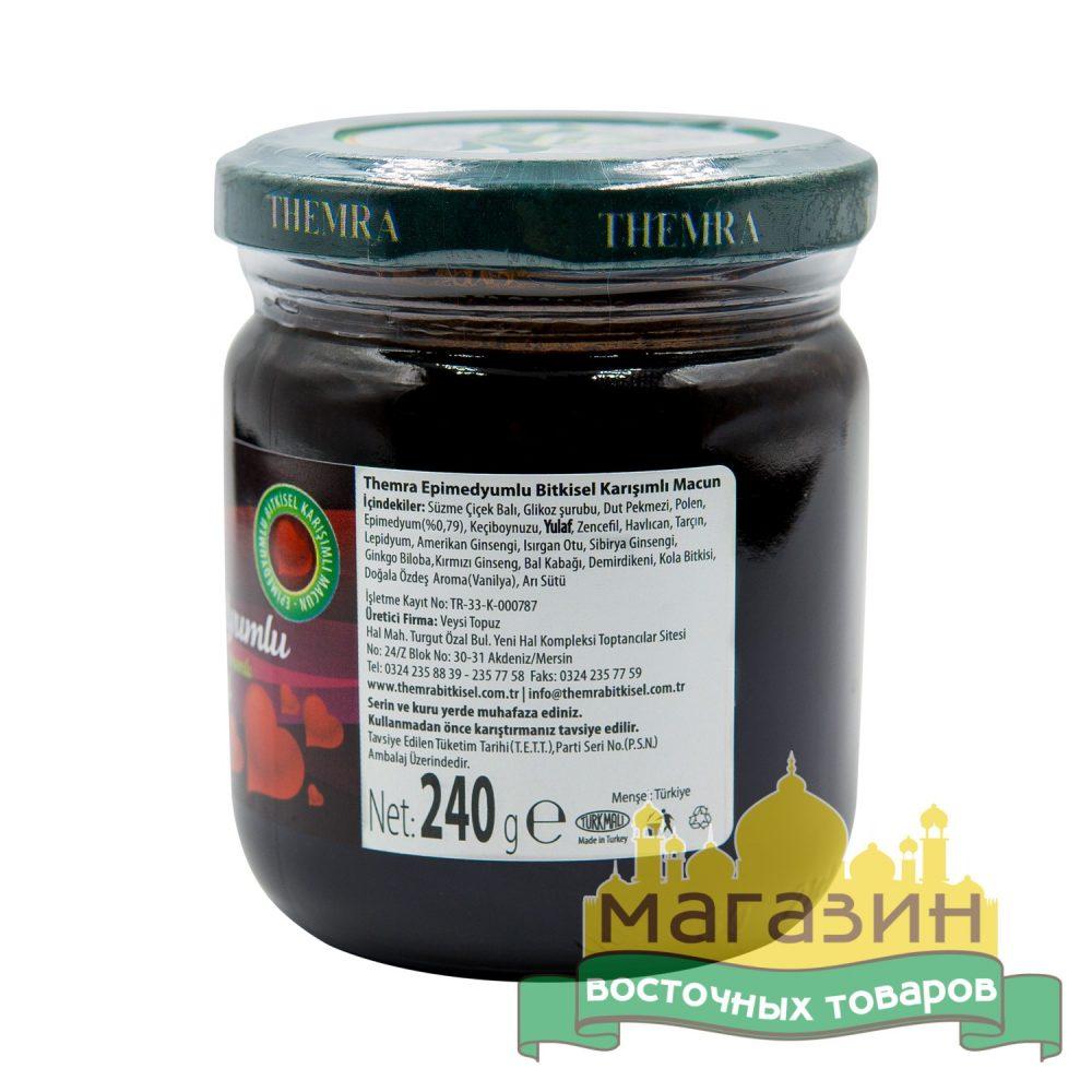 Эпимедиумная паста Themra (240 г)