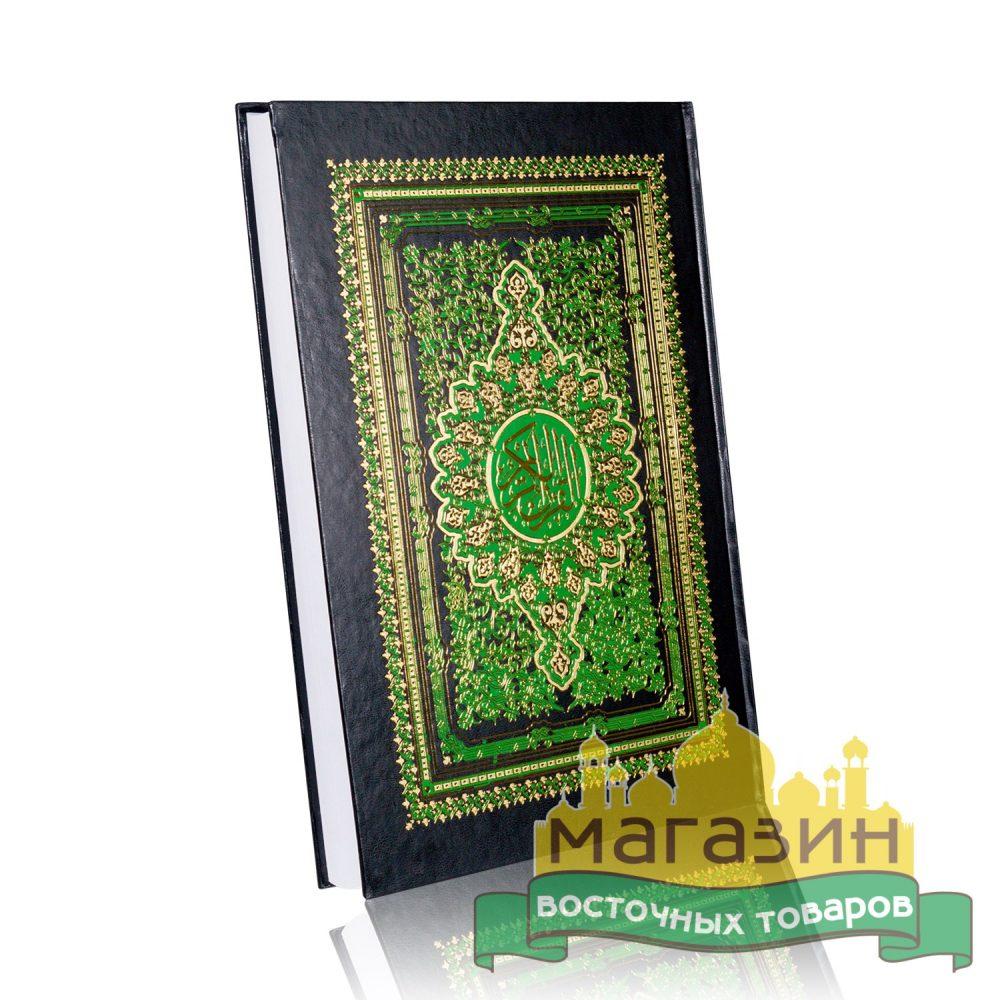 Коран настольный большой на арабском языке