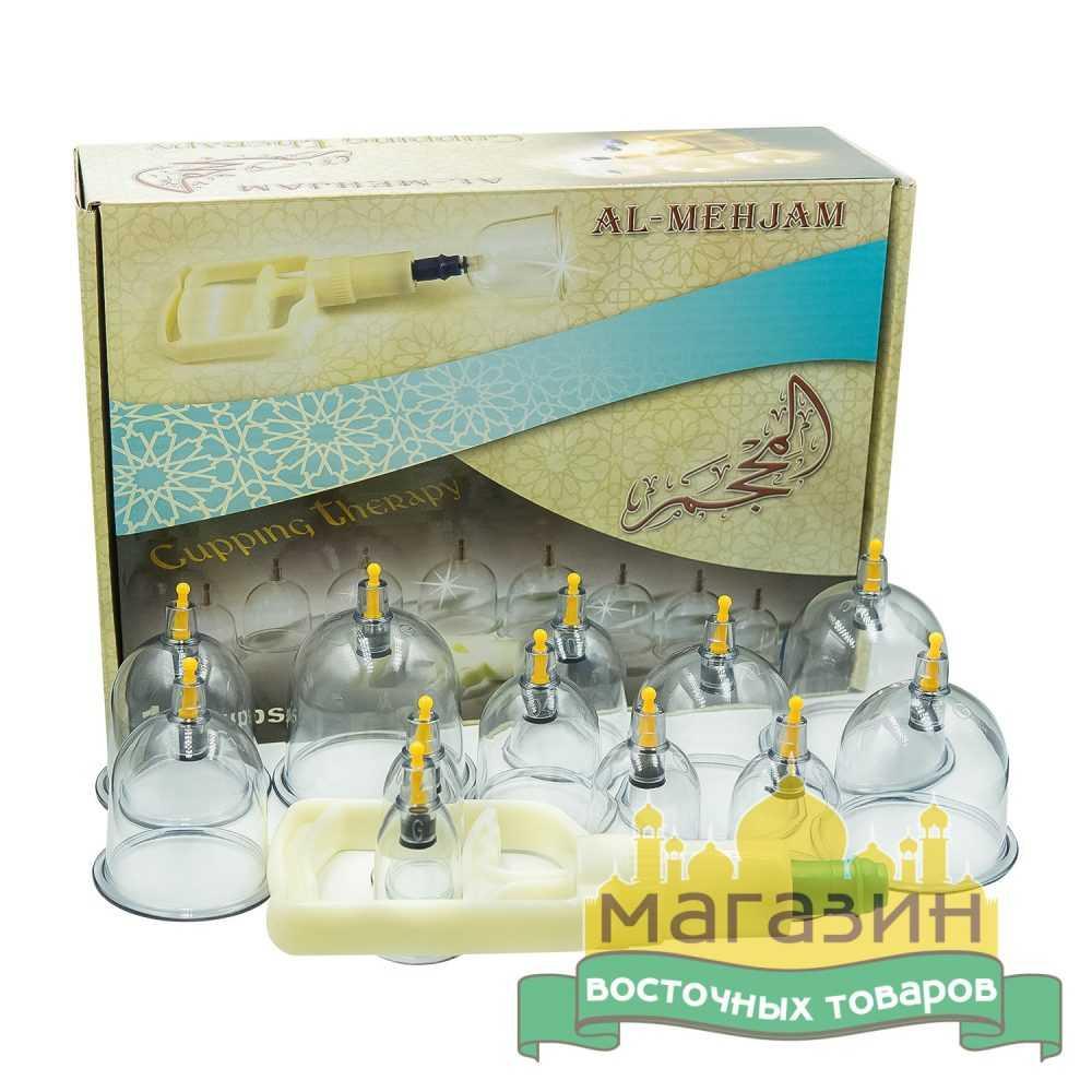 Вакуумные массажные банки (12 шт) 3 набора для хиджамы Al-Mehjam