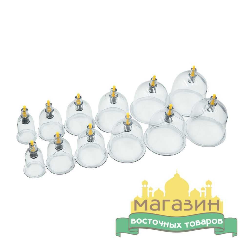 Массажные вакуумные банки (12 шт) наборы для хиджамы Al-Mehjam