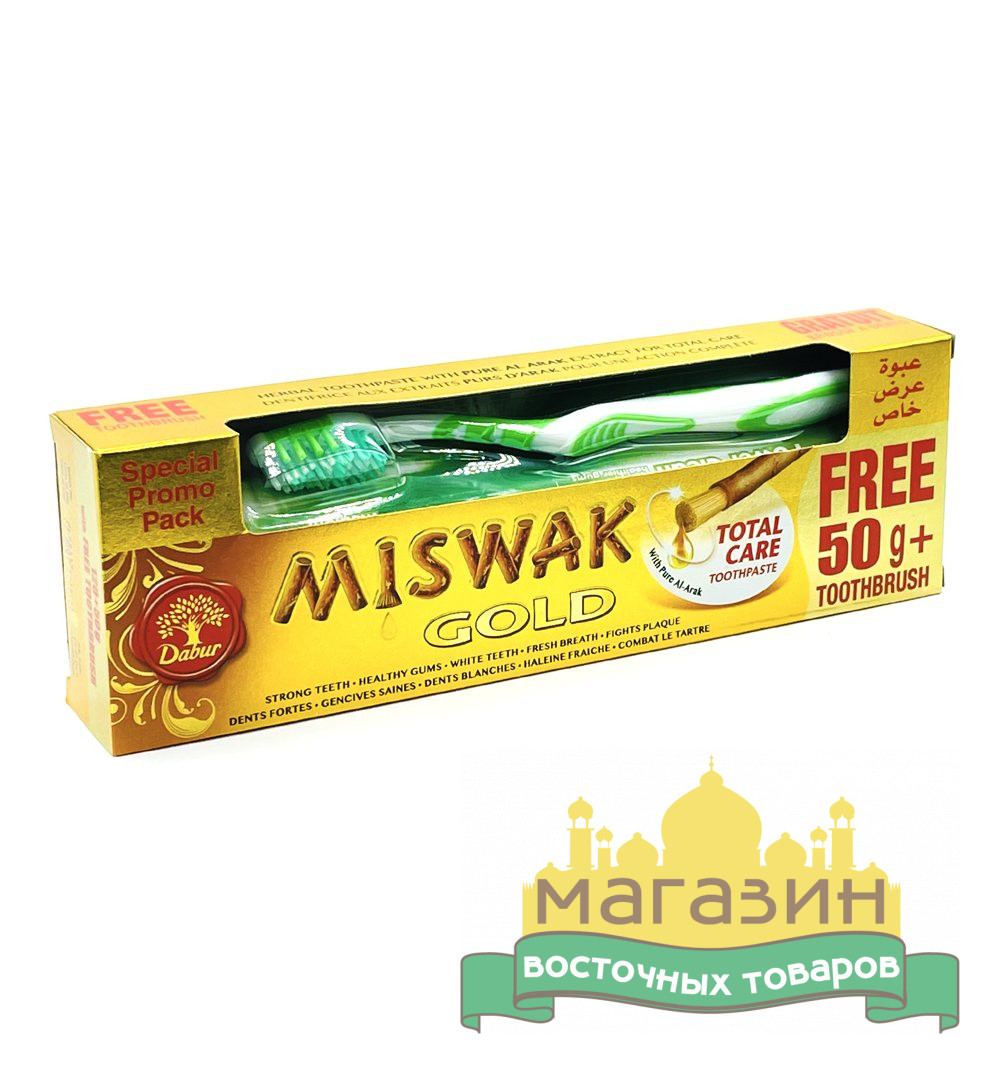 Зубная паста Мисвак Голд Miswak Gold, Dabur