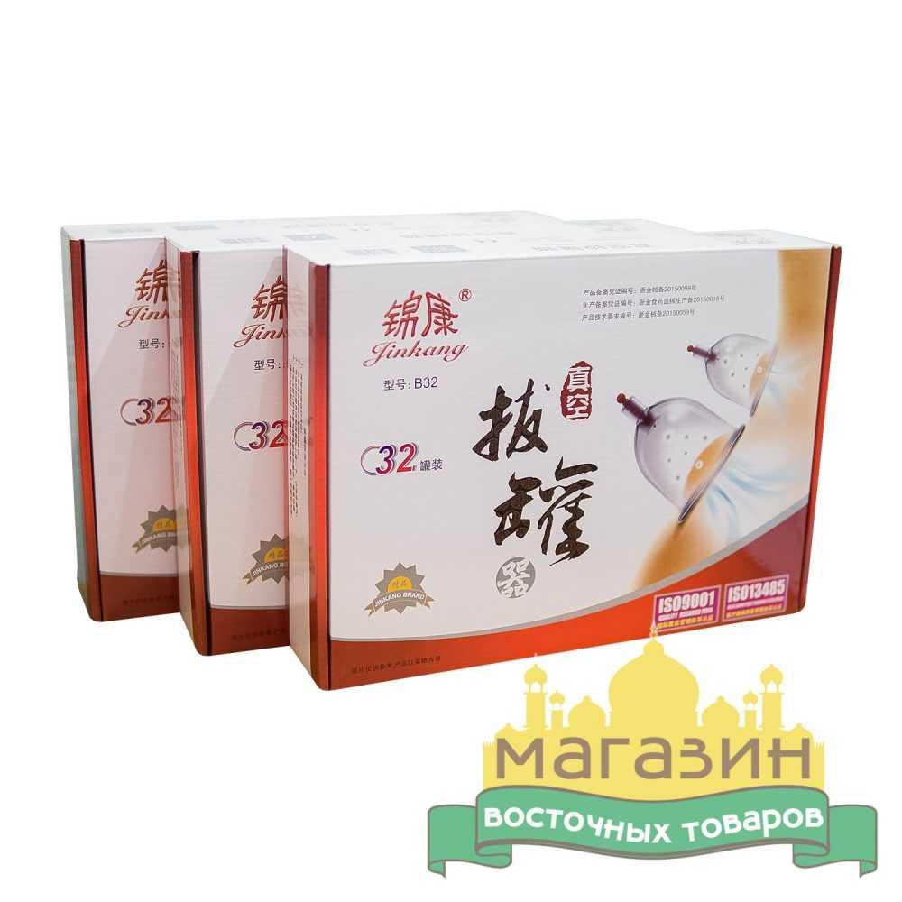 Банки массажные вакуумные (32 шт) 3 набора для хиджамы JinKang