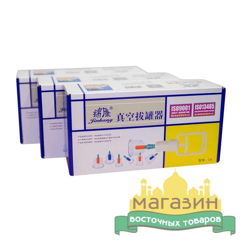 Хиджамные банки JinKang (6 шт) 3 набора вакуумных банок