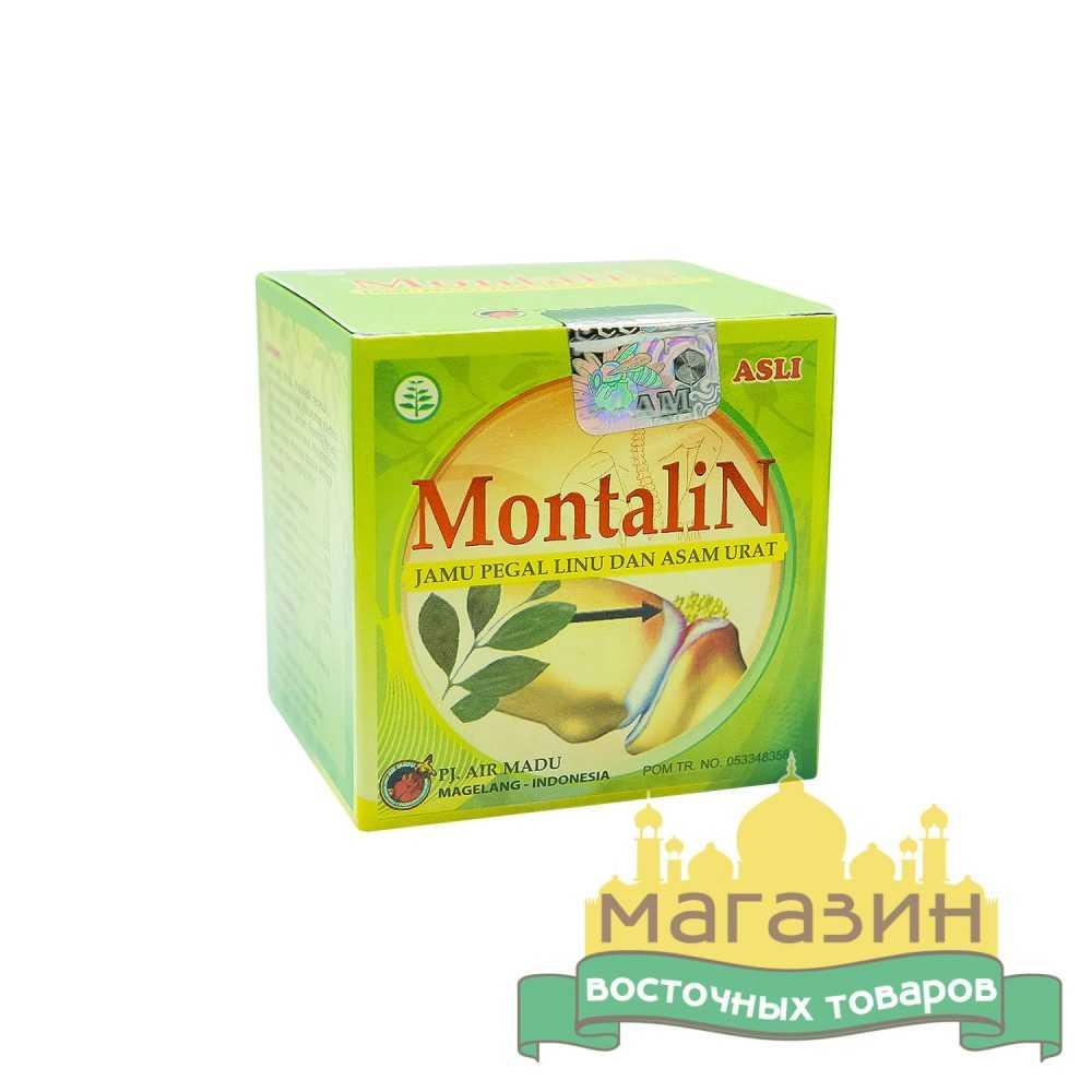 Монталин в капсулах для суставов Montalin (40 шт)