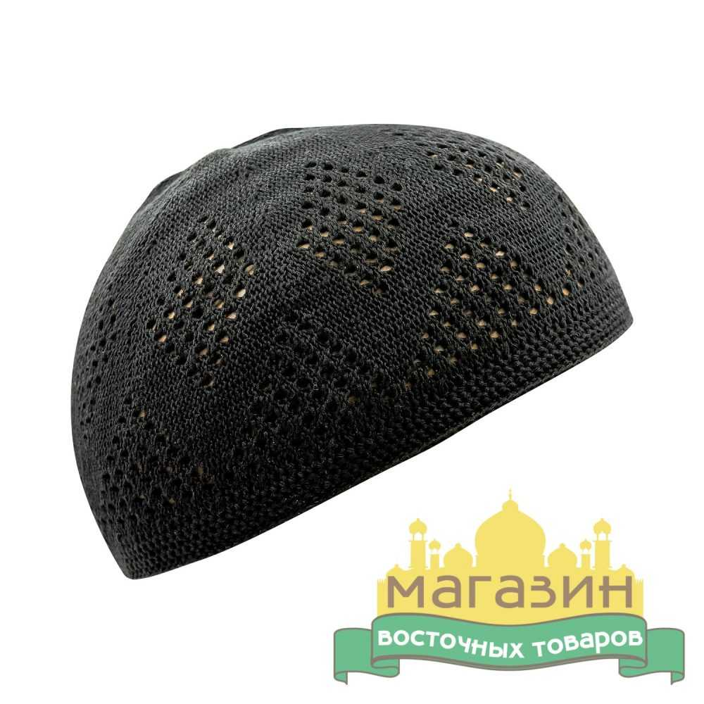 Тюбетейка чёрная, плетёная шапочка