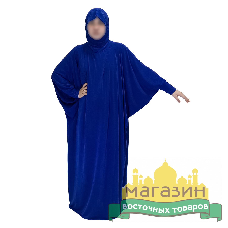 Платье для молитвы (синее)