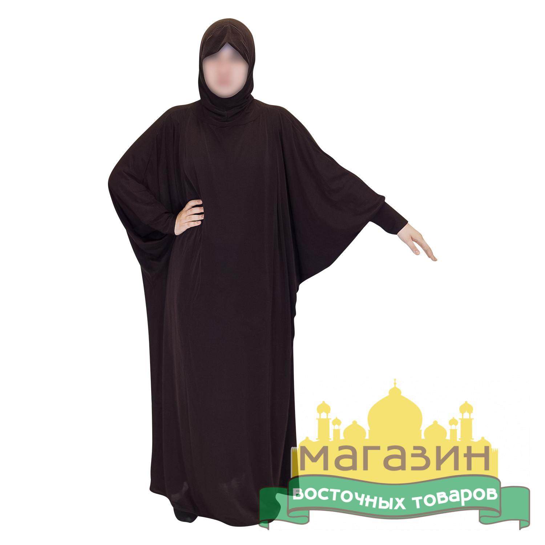 Одежда для молитвы (тёмно-коричневая)