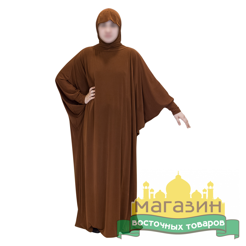 Одежда для совершения намаза (коричневая)