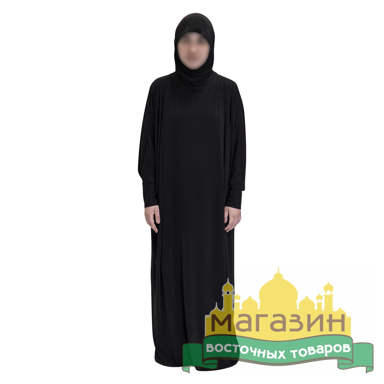 Одежда для совершения молитвы (чёрная)