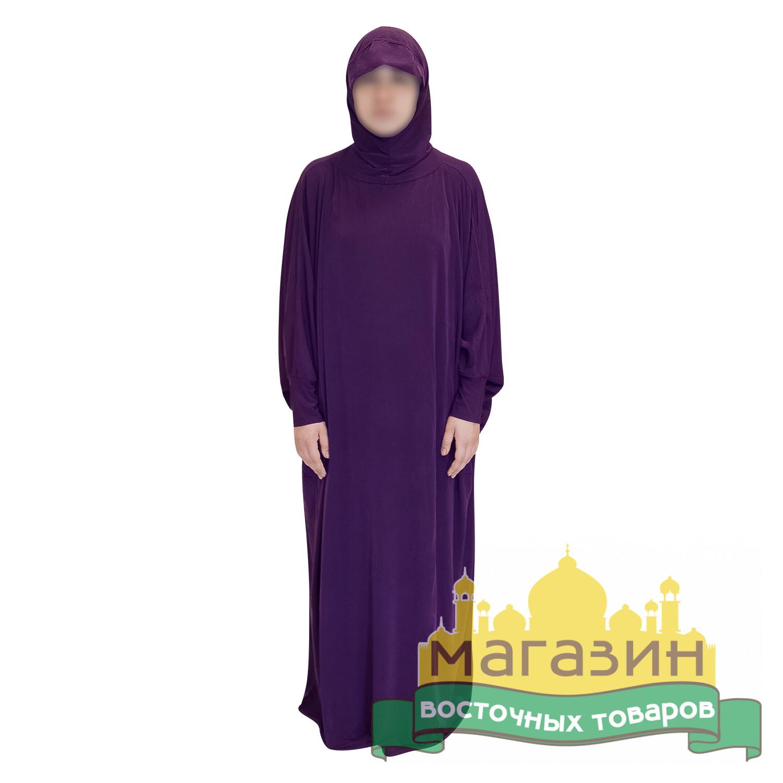 Платье для молитв (фиолетовое)
