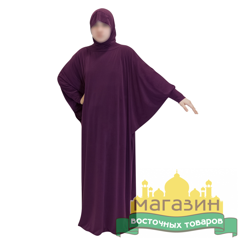 Платье-комплект для молитвы (пурпурное)