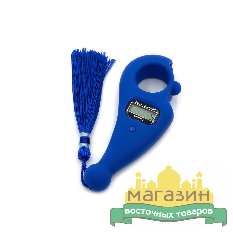 Электронные четки (синие) тасбих