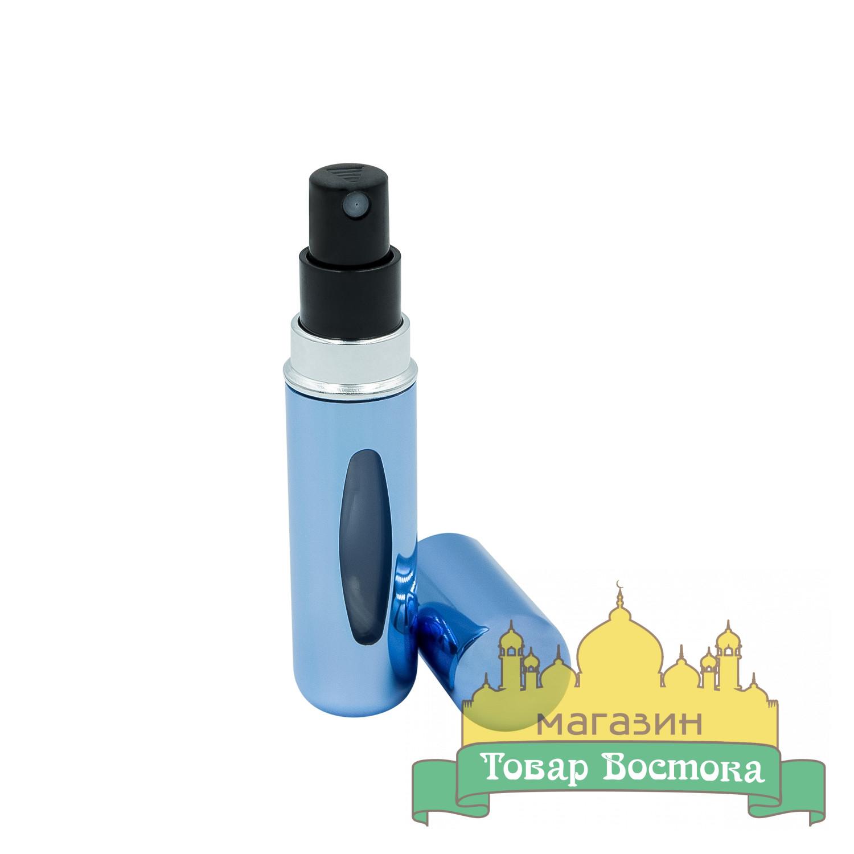 Атомайзер для парфюма, дорожный (5мл) голубой